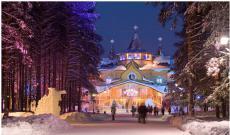 ТурПоезд в Великий Устюг из Казани! (прямой-чартерный) 3-7 января 2017